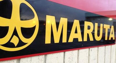 Photo of Other Venue Maruta Shoten at 1024 S Bailey St, Seattle, WA 98108