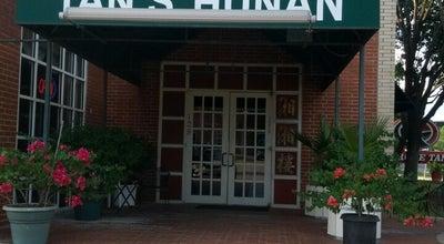 Photo of Chinese Restaurant Tans Hunan Chinese at 1570 S Dairy Ashford Rd, Houston, TX 77077, United States