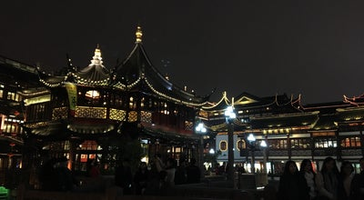 Photo of Historic Site Shanghai Old Street at 方浜中路, Shanghai, Sh, China