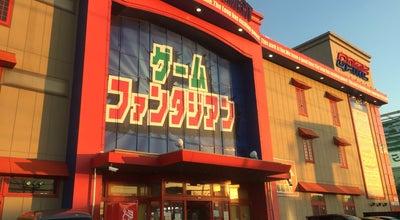 Photo of Arcade ゲームファンタジアン 岡崎店 at 錦町2-4, 岡崎市 444-0067, Japan