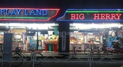 Photo of Arcade PLAY LAND BIG CHERRY 羽村店 at 五ノ神4丁目14-5, 羽村市, Japan
