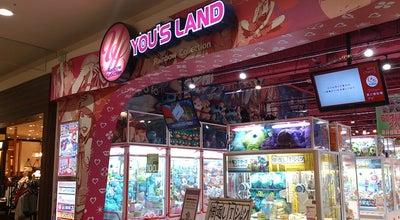 Photo of Arcade ユーズランド 高崎店 at 棟高町1400番地, 高崎市 370-3521, Japan