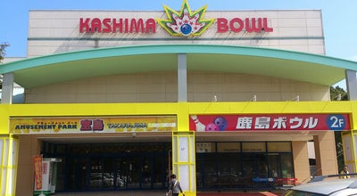 Photo of Arcade 宝島 鹿嶋店 at 宮中290-1, 鹿嶋市 314-0031, Japan