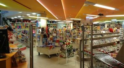 Photo of Bookstore Свой Книжный at Можайское Ш., 58a, Одинцово 143005, Russia