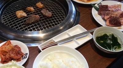 Photo of BBQ Joint 牛角 佐久平店 at 岩村田1489-1, 佐久市 385-0022, Japan