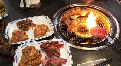 Photo of BBQ Joint アムアムビレッジ アムハウス at 長土呂125-1, 佐久市 385-0021, Japan