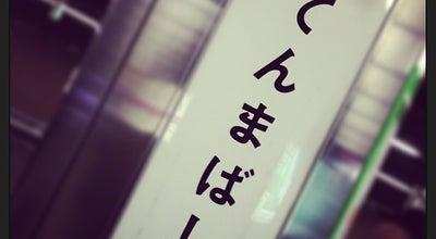 Photo of Subway 谷町線 天満橋駅 (Temmabashi Sta.) (T22) at 中央区谷町1-2-5, 大阪市, Japan
