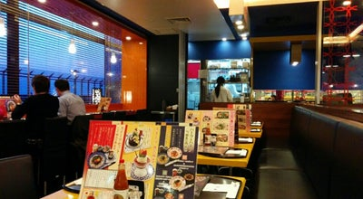 Photo of Italian Restaurant 洋麺屋五右衛門 成田空港店 at 三里塚御料牧場1-1, Narita 286-0111, Japan