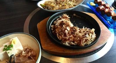 Photo of BBQ Joint Uraetei BBQ Japan 4 - Pho Dinh 浦江亭 at 1 Phan Văn Đạt, Quận 1, Vietnam
