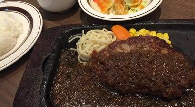 Photo of Steakhouse ハンバーグハウス牛車 at 東町38-37, 久留米市 830-0032, Japan
