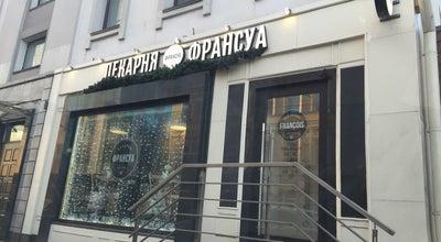 Photo of Bakery Франсуа at 2-я Брестская Ул., 39, Стр. 2, Москва, Moscou, Russia