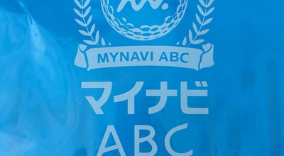 Photo of Golf Course ABCゴルフ倶楽部 at 永福933-20, 加東市 673-1313, Japan
