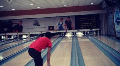 Photo of Bowling Alley Pardis bowling at Sofeh Blvd, Esfahan 81464, Iran