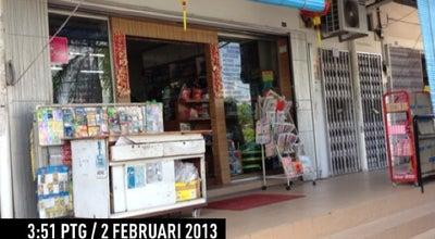 Photo of Bookstore kedai buku dan agensi budaya at Malaysia