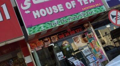 Photo of Tea Room House Of Tea بيت الشاي at Al Jurf, Ajman, United Arab Emirates