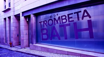 Photo of Bath House Trombeta Bath Sauna at R. Do Trombeta, 1c, Lisboa 1200-471, Portugal