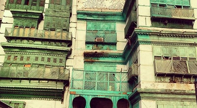 Photo of Historic Site Al Balad | البلد at King Abdulaziz Rd., Jeddah, Saudi Arabia