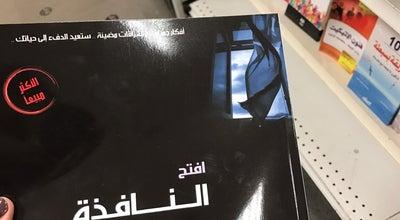 Photo of Bookstore Jarir bookstore at Al Rashid Mall, Firas Ibn Al Nudur St, Al Ulaya, Al Khobar 34448, Saudi Arabia, Al-Khobar, Saudi Arabia