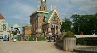 Photo of Art Museum Mathildenhöhe at Olbrichweg 15, Darmstadt 64287, Germany