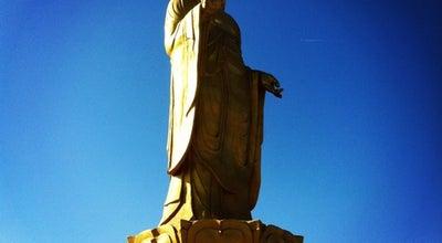 Photo of Monument / Landmark Buddha Monument at Zaisan Street, Khan-uul Duureg, Ulaanbaatar, Mongolia