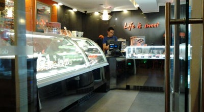 Photo of Dessert Shop Bar Dolci at Ground Flr, Forbeswood Heights Tower 2, Taguig City, Philippines
