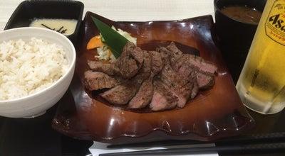 Photo of BBQ Joint 牛たん専門 牛紋 イオンモール常滑店 at りんくう町2-20-3, 常滑市 479-0882, Japan