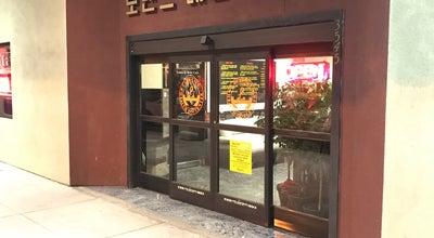 Photo of Spa Lawrence Health Spa at 3545 El Camino Real, Santa Clara, CA 95051, United States