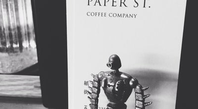 Photo of Cafe Paper St. Cafe at 八德路一段28號, 台北市 100, Taiwan