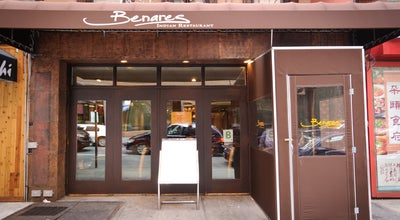 Photo of Indian Restaurant Benares at 240 W 56th St, New York City, NY 10019, United States