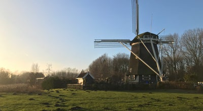 Photo of Monument / Landmark Riekermolen at Amstelpark, Amsterdam 1083 AC, Netherlands