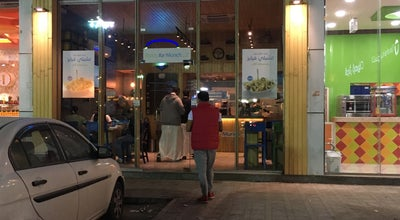 Photo of Burger Joint منش برجر | Munch Burger at Alahsa 31982, Saudi Arabia