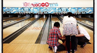 Photo of Bowling Alley グランドボウル黒埼 at 新潟市, Japan