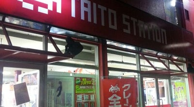 Photo of Arcade タイトーステーション 戸塚西口店 at 戸塚区戸塚町4023, 横浜市 244-0000, Japan