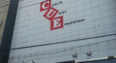 Photo of Arcade CUE 奈良三条店 at 三条町478-1, 奈良市 630-8244, Japan