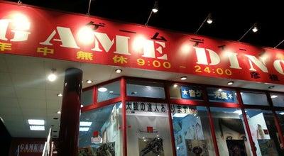 Photo of Arcade GAME DINO 彦根店 at 西沼波町166, 彦根市, Japan
