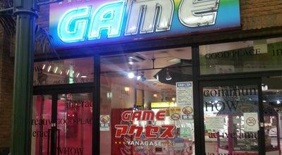 Photo of Arcade アクセス 柳ヶ瀬店 at 日ノ出町2-20, 岐阜市 500-8876, Japan