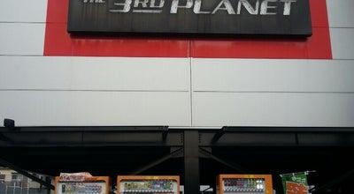 Photo of Arcade THE 3RD PLANET 静岡インター店 at 中野新田383-3, 静岡市駿河区 422-8051, Japan