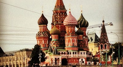 Photo of Plaza Васильевский Спуск at Пл. Васильевский Спуск, Москва, Russia