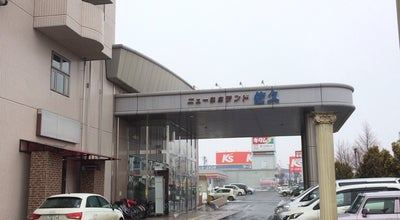 Photo of Spa ニュー健康ランド佐久 at 佐久平駅東2-6, 佐久市 385-0028, Japan