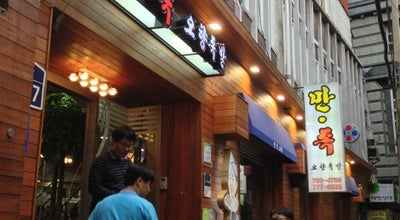 Photo of Food 만족오향족발 at 중구 서소문로 134-7, 서울특별시 04514, South Korea