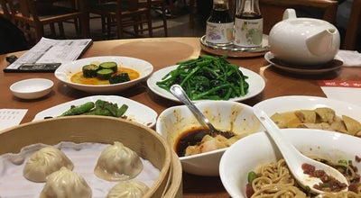 Photo of Restaurant Din Tai Fung(Miramar) at 尖沙咀彌敦道132號美麗華商場4樓f號舖, Hong Kong, Hong Kong