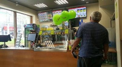 Photo of Burger Joint Sub&Burger at Ул. Желябова, 5, Симферополь, Ukraine
