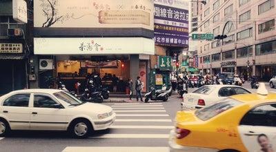 Photo of Tea Room 茶湯會 Teapatea at 板橋區四川路一段4號, 新北市 220, Taiwan