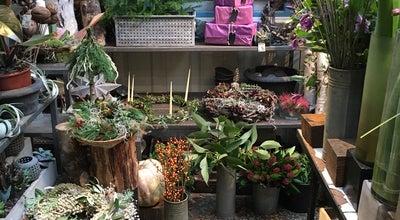 Photo of Flower Shop Blomsterskuret at Frederiksberg, Denmark