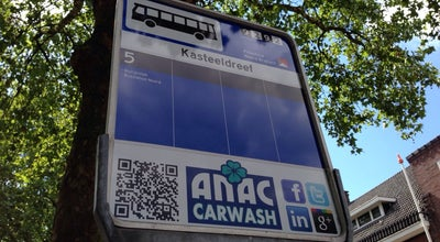 Photo of Bus Stop Halte Kasteeldreef at Kasteeldreef, Tilburg, Netherlands