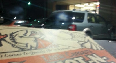 Photo of Pizza Place Little Caesars at 500 Mount Elliott St Ste 400, Detroit, MI 48207, United States