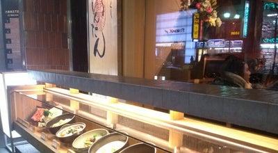 Photo of Food つるとんたん 六本木店 at 六本木3-14-12, 港区 106-0032, Japan
