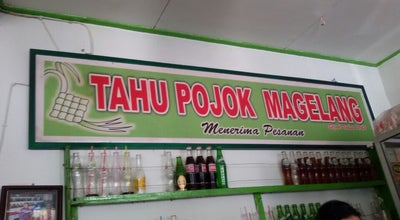 Photo of Indonesian Restaurant Kupat Tahu Pojok at Jalan Tentara Pelajar, Magelang 56116, Indonesia