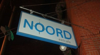 Photo of Restaurant NOORD eetcafe at 1046 Tasker St., Philadelphia, PA 19148, United States