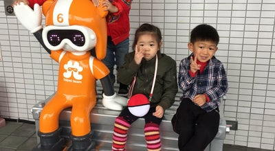 Photo of Tourist Attraction Taipei Children's Amusement Park at 士林區承德路5段55號, Taipei 11169, Taiwan